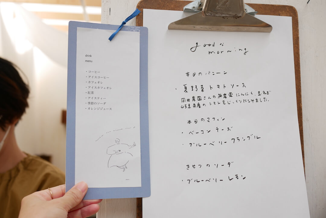 tokitokistore TREE CAFE 岐阜カフェ 本巣市 雑貨 ブラウン菓子工房