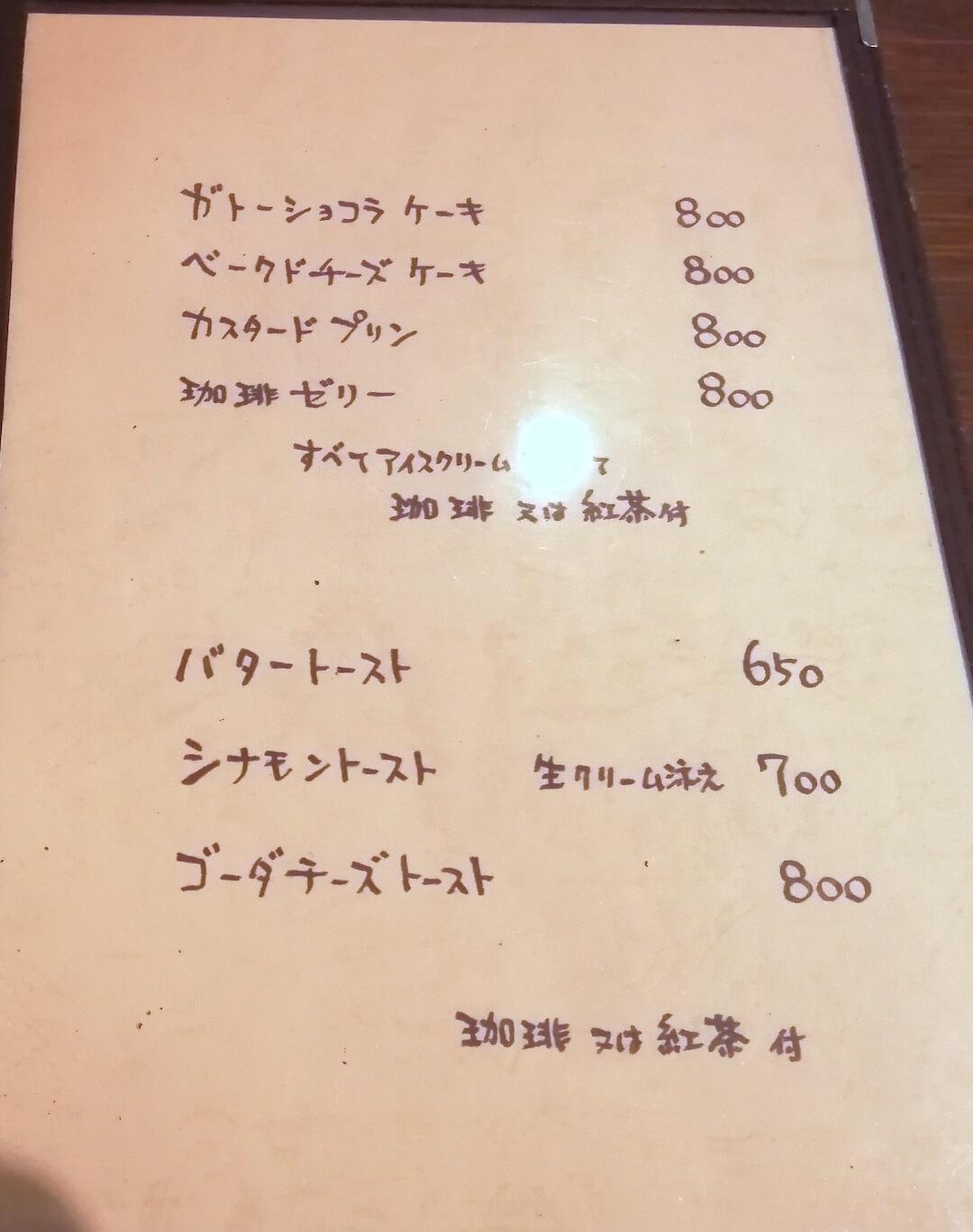 nanan 三重カフェ 四日市市 モーニング 喫茶