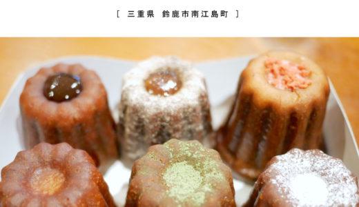 【鈴鹿市】ドミニクドゥーセ 鈴鹿本店(パン屋&ケーキ屋)本物のフランスの味&受賞したカヌレとクロワッサン!