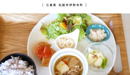 【松阪市】ガーデンカフェ ルーベル「野菜ソムリエ考案!朝採れ野菜たっぷりランチ」in松阪農業公園ベルファーム