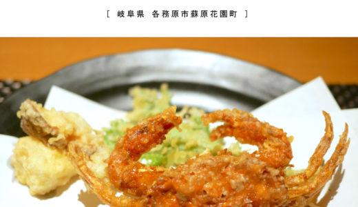 【各務原市】天ぷら酵房 Fritto(ふりっと)発酵食&麹を使用した身体にやさしい天ぷら!醸コースが絶品♪無農薬野菜