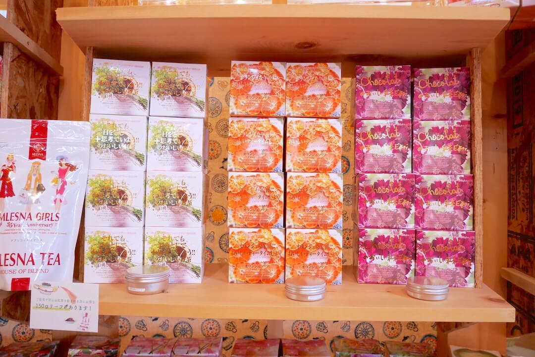 【一宮市】Tea park moremore(ティーパークモアモア)紅茶飲み放題 究極のホットケーキ フレーバーティー 紅茶専門店