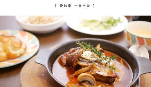 【一宮市】ステーキ&洋食アンシエーヌ『メイン+ビュッフェ形式=焼きたてパン食べ放題ランチ』リーズナブルで美味しい!