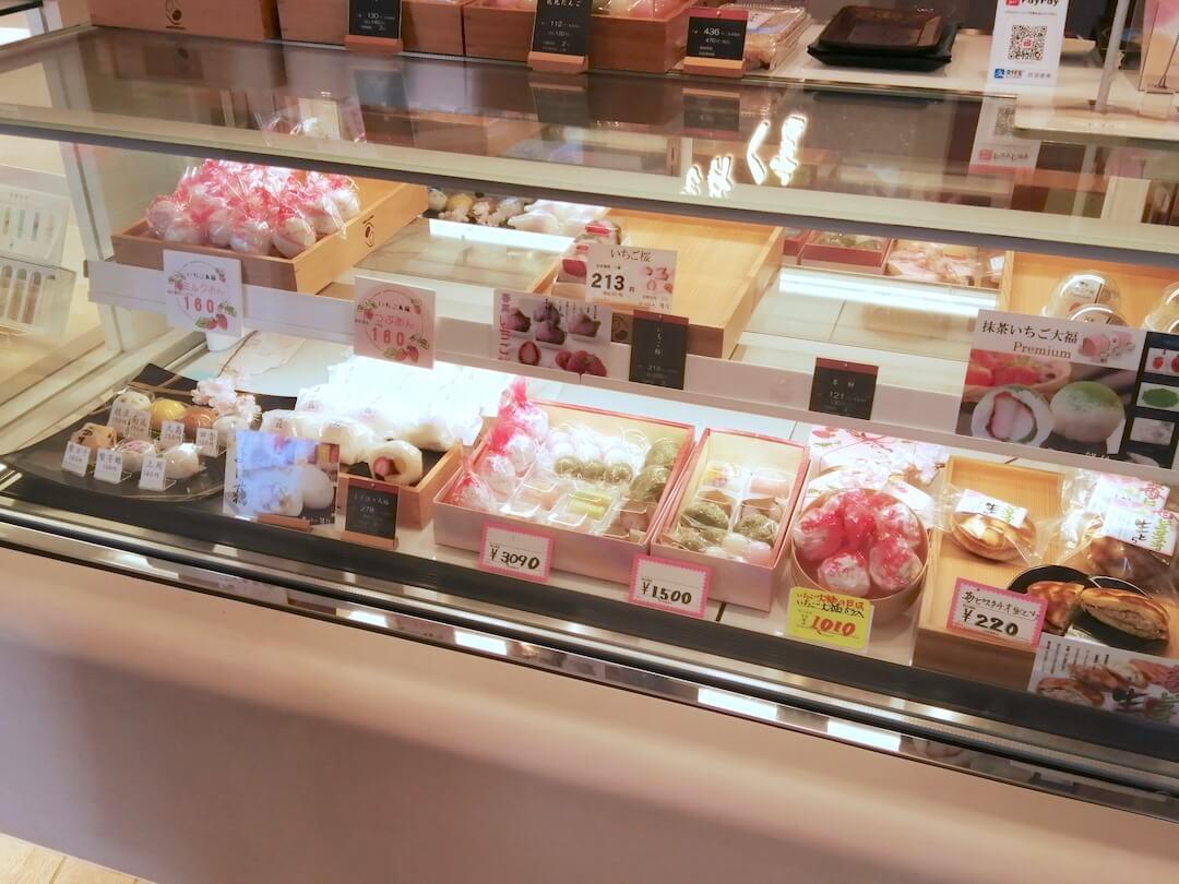 【各務原市】御菓子処・餅信本店(もちのぶ)岐阜スイーツ いちご大福 老舗和菓子屋