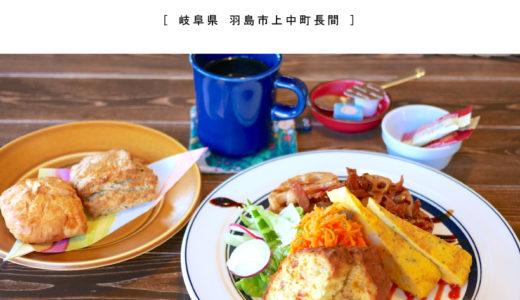 【羽島市】カフェ&デリOCCHIALI(オッキアーリ)限定ランチ売り切れ→デリを頼んだらリーズナブルで美味しかった!人気店
