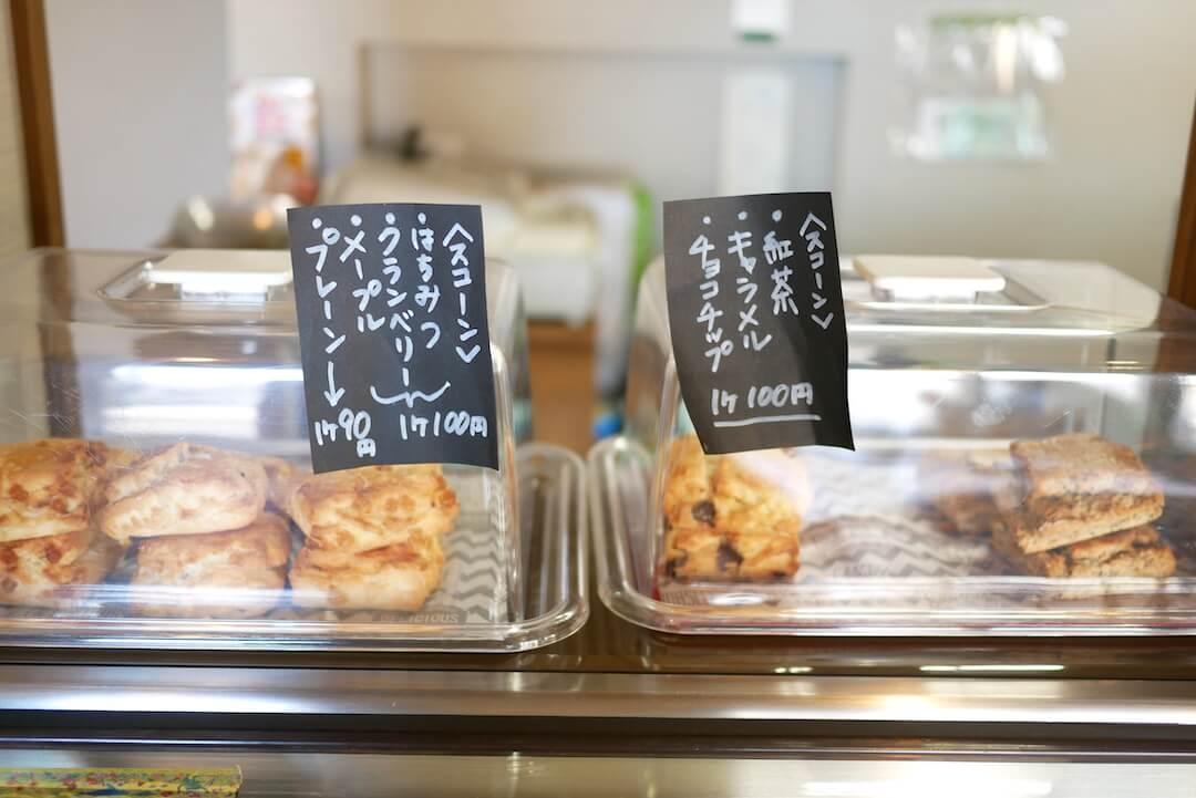 【羽島市】カフェ&デリOCCHIALI(オッキアーリ) 岐阜 羽島市 カフェ ランチ