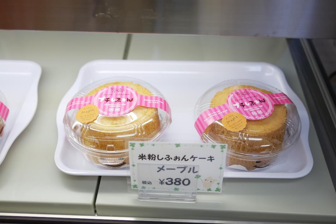 米sweets 米粉 グルテンフリー 岐阜 各務原市 クッキー ラスク 玉鋼ビスコッティ