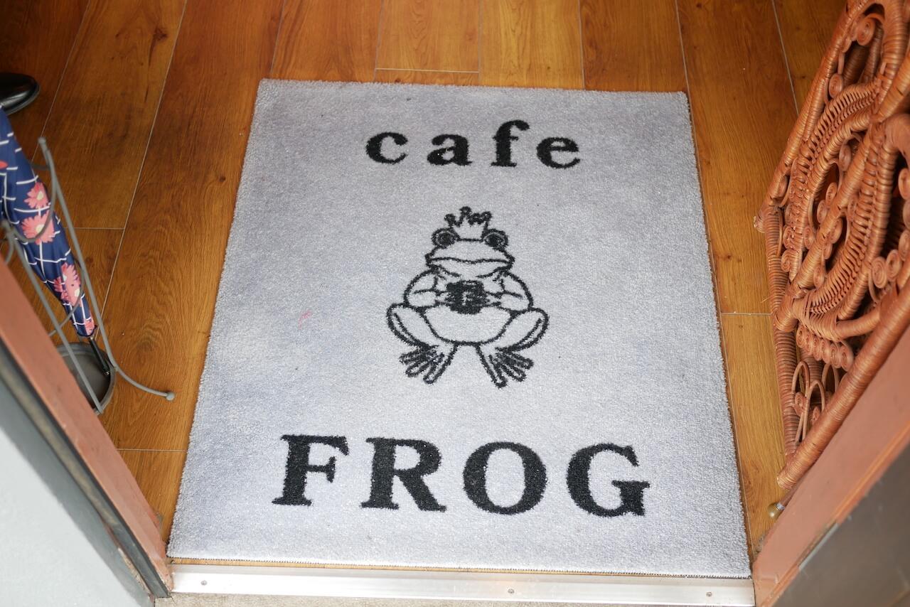 【羽島郡岐南町】Cafe Frog(カフェフロッグ)岐阜カフェ タコライス ランチ アジアンテイスト