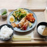 【各務原市】HOKARUNO COFFEE(ホカルノコーヒー)『にんじん農家さんが始めたカフェ』で野菜たっぷりの気まぐれランチ!