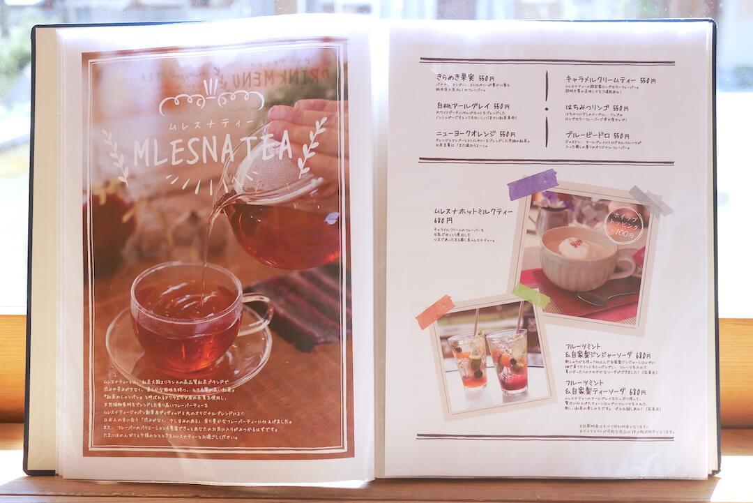 【岐阜市】Hidamari Café(ひだまりカフェ)岐阜カフェ ランチ スイーツ ベーグル 中庭 ハウスメーカー
