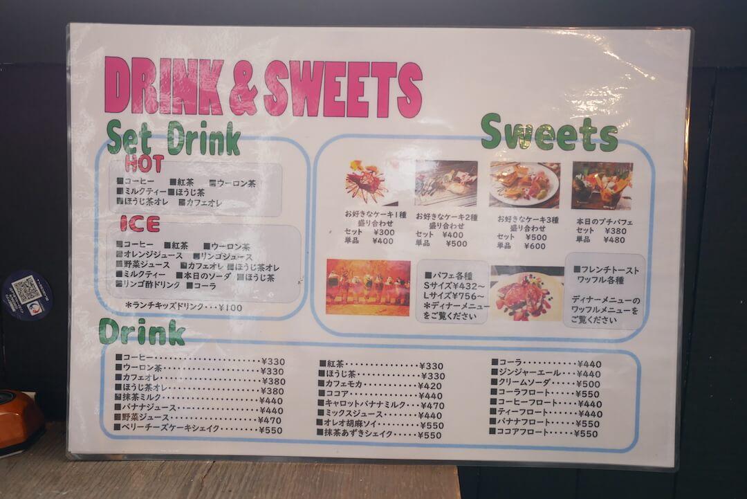 【岐阜市】energy cafe Open Sesame(エナジーカフェオープンセサミ)岐阜カフェ 岐阜ランチ ハンバーガー オムライス スイーツ