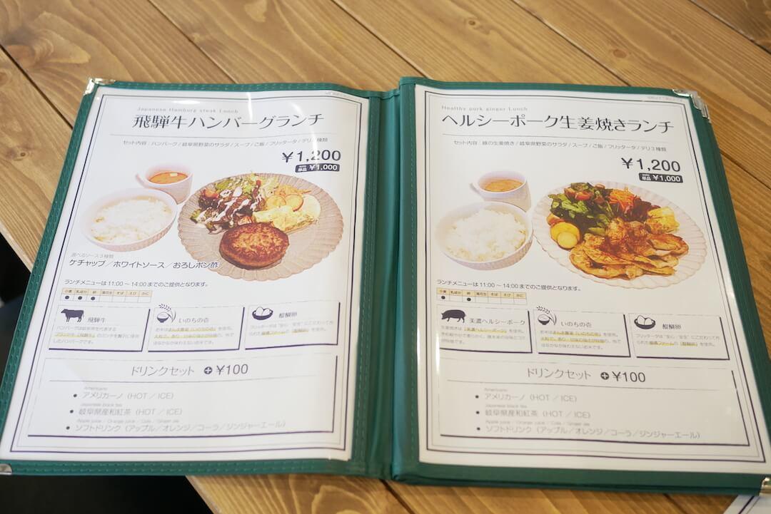 【岐阜市】Beringei cafe(ベリンゲイカフェ)岐阜カフェ ランチ 岐阜駅 ゴリラ おしゃれ