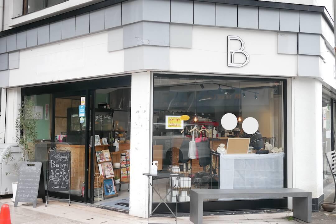 【岐阜市】Beringei cafe(ベリンゲイカフェ)岐阜ランチ 岐阜駅 ゴリラ おしゃれ