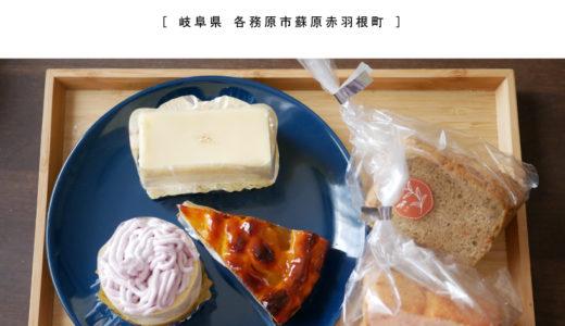 【各務原市】たまご屋さん『1個180円のケーキがズラリ!シフォンケーキ120円がふわふわ美味しい!』庶民の味方のケーキ屋さん♪