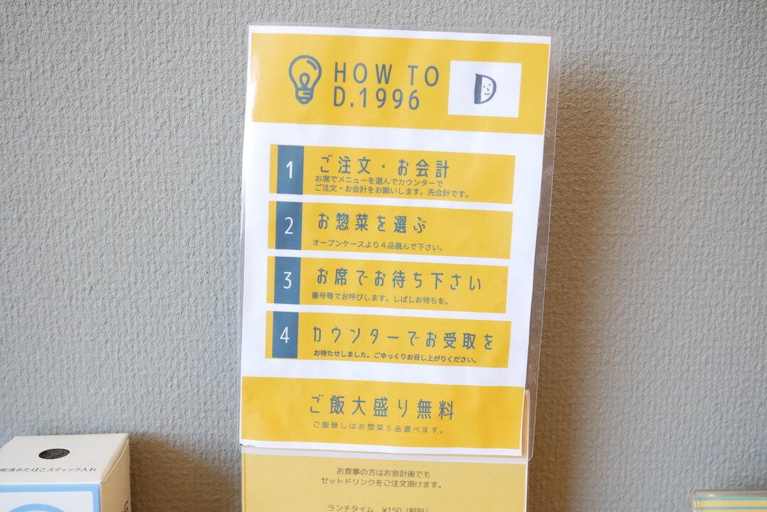 【岐阜市】D.1996 岐阜カフェ 岐阜市 ランチ デリプレート エビフライ プリン スイーツ