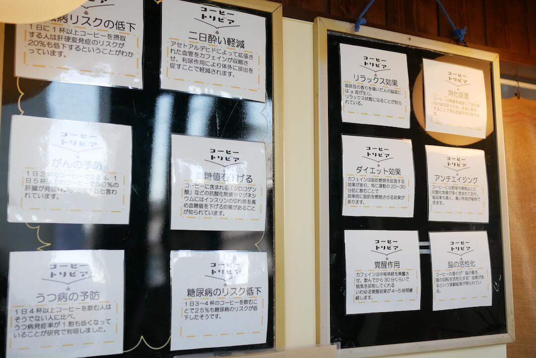 【本巣郡北方町】CLOWTH COFFEE(グロウスコーヒー)本巣カフェ 北方カフェ スイーツ 米粉ワッフル