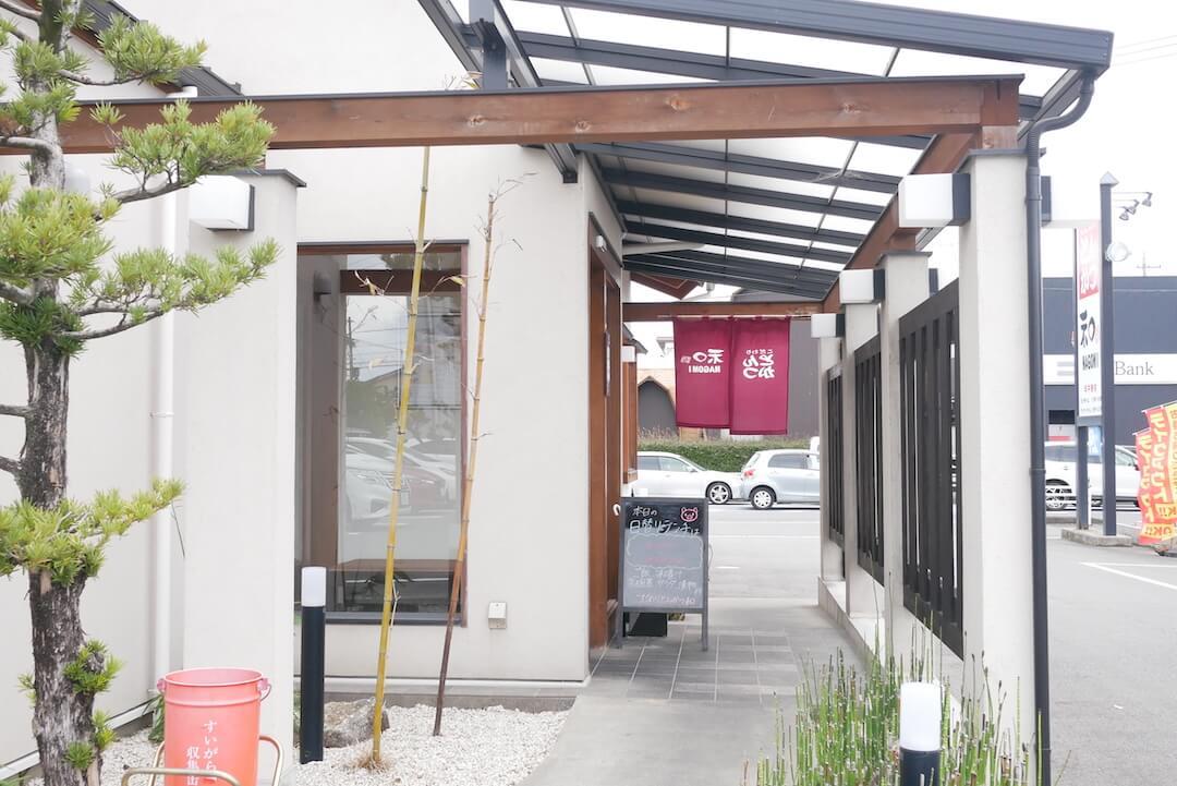 【一宮市】こだわりとんかつ和 一宮ランチ 和食 愛知カフェ