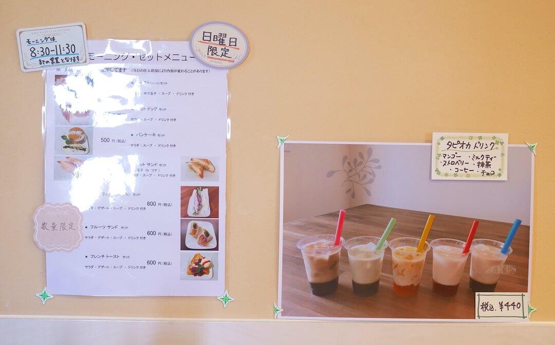 【愛西市】石窯パン工房bichette(ビシェット)パン屋さん カフェ 庭 遊べる テイクアウト イートイン