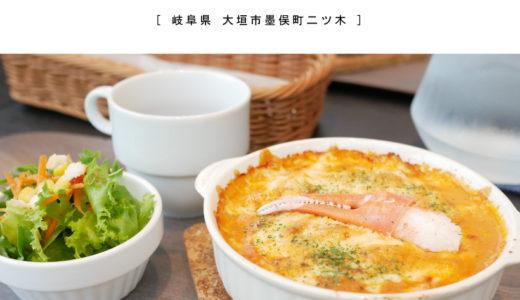 【大垣市】ay's cafe(アイズカフェ)『ガラス張り!空の見えるお洒落空間』ランチとスイーツがリーズナブル♪パン・ジェラート販売