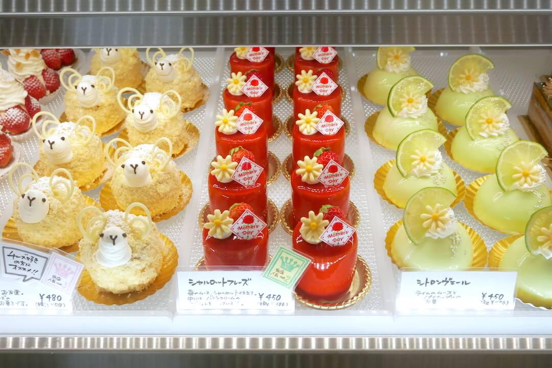 【一宮市】Patisserie citron vert (シトロンヴェール)ケーキ屋 カフェ スイーツ