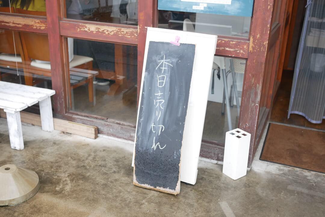 Hino担担麺 岐阜ラーメン 辛い 本巣 北方