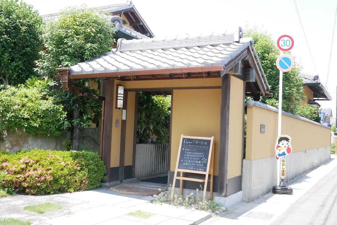 【一宮市】cafeえんがわ 愛知カフェ モーニング 中庭 古民家