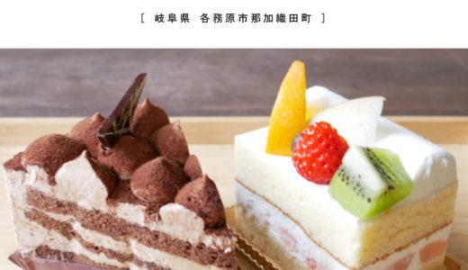 【各務原市】chateraise(シャトレーゼ)ケーキだけでなくアイスから焼き菓子までなんでも揃う重宝するスイーツ屋さん!リーズナブル