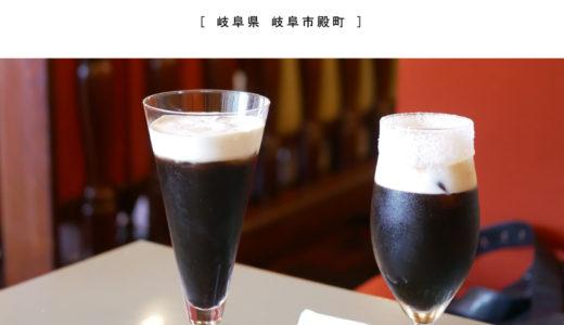 【岐阜市】ル・モンド『レトロな雰囲気がたまらない純喫茶』アンティーク