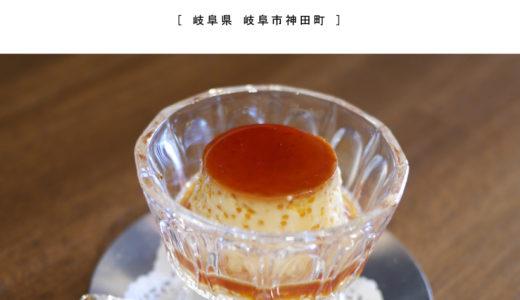 【岐阜市】喫茶ヨジハン文庫『ゆっくり読書ができるブックカフェ』紅茶とプリンと一緒に。