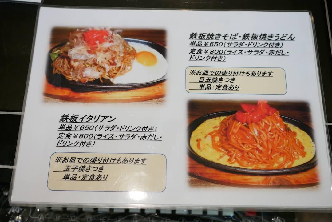 シルバーストーン 一宮モーニング カフェ 愛知 昭和レトロゲーム 麻雀