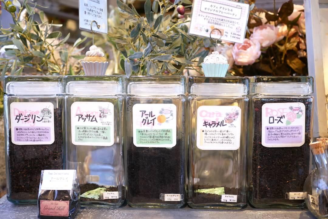 グランヒル 三重カフェ 桑名市 スイーツ ワッフル ボタニカル 植物