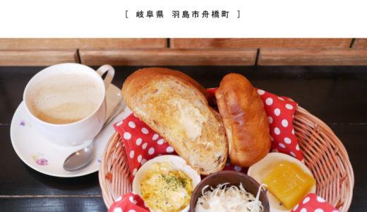 【羽島市】カフェカリス・4種類から選べるパンのワンコインモーニングが人気!アフタヌーンサービスもあり