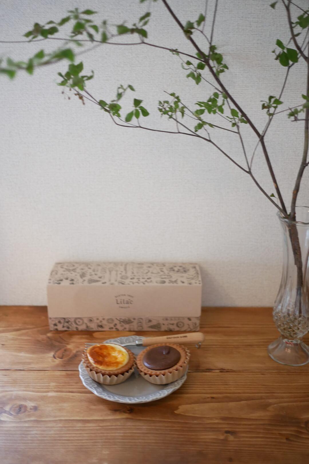 グルテンフリースイーツLilac(ライラック) 名古屋市 カフェ名古屋グルメ チーズケーキタルト テイクアウト