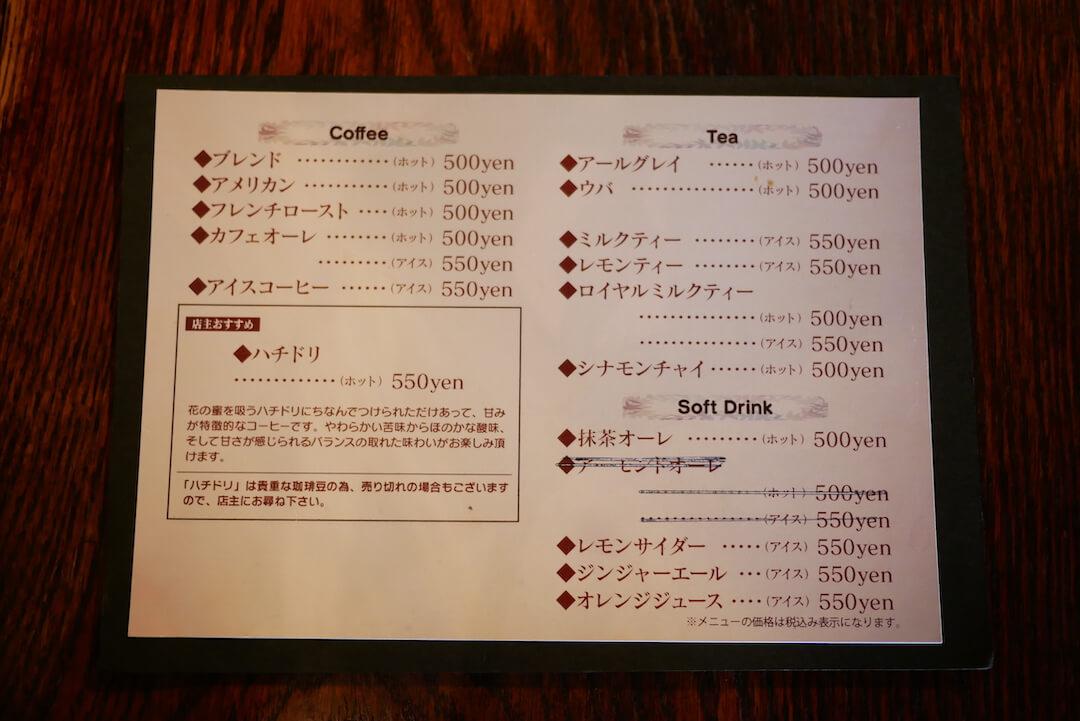cafe An 岐阜カフェ 安八 アンティーク モーニング 紅茶