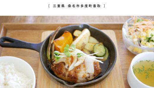 【桑名市】ブランラパン『可愛いカントリー系カフェでハンバーグランチ』スキレットグルメ