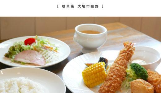 【大垣市】sorachicafe(ソラチカフェ)ランチメニュー豊富でリーズナブル!素敵なガーデンも楽しめる♪