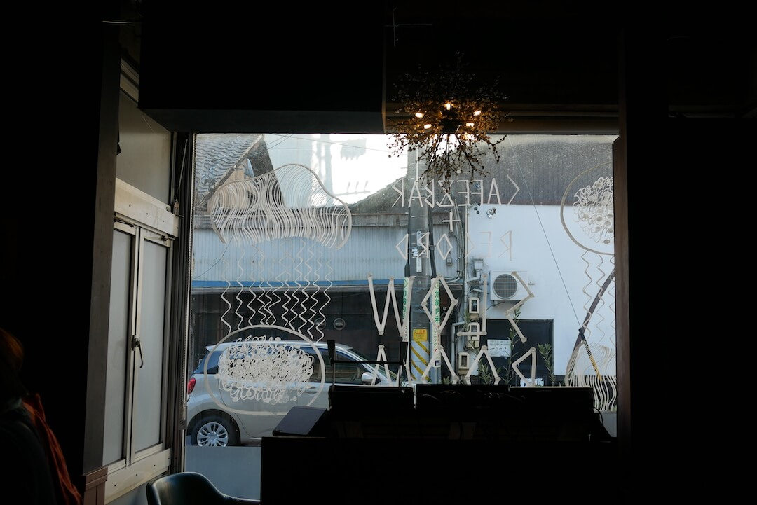 カフェバー&ミュージックショップslow room 岐阜駅 岐阜市 夜カフェ BAR 音楽 アート