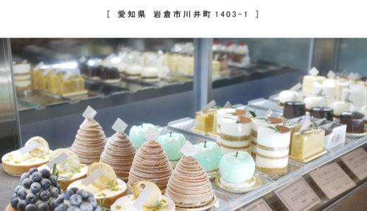 【岩倉市】洋菓子店Unjour(アンジュール)『お洒落ケーキ屋さんにリニューアル!』メルヘンで可愛いスイーツが並ぶ♪