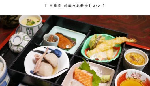 【鈴鹿市】海の幸 魚長(うおちょう)穴子が有名な和食屋さんで『平日ランチ限定松花堂』をいただきます♪