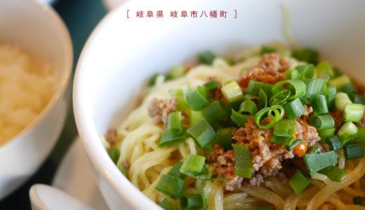 【岐阜市】LOTUS DINING(ロータスダイニング)気軽に行ける本場中華を750円で食す!汁なし坦々麺ランチがオススメ
