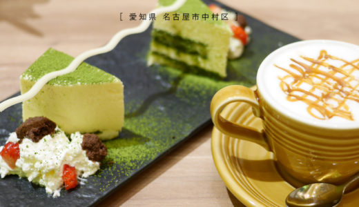 ※閉店【名古屋市】YUZUCafe 柚子がテーマのカフェはランチもスイーツも芸術 inグローバルゲート