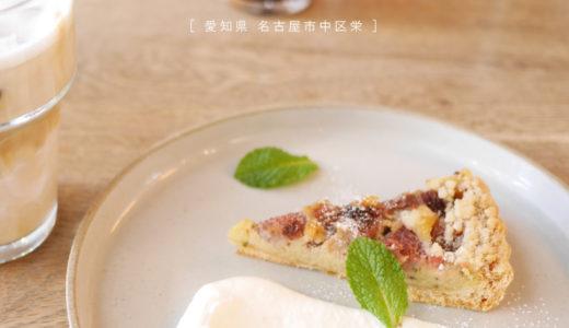 【名古屋市】Maison YWE(メゾン・イー) ランチ・デザート・ディナー・テイクアウトのコーヒースタンドが優秀すぎ!コンセント有・フリーWi-Fi