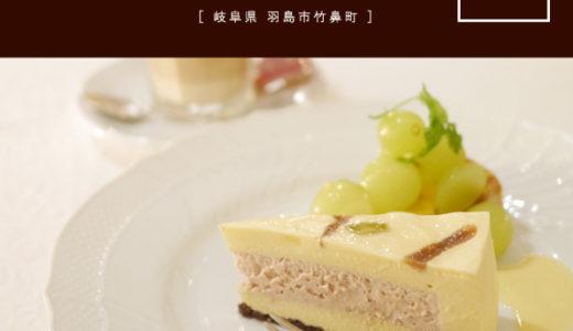 ※閉店&移転【羽島市】Caffè Divertire(カフェディヴェルティーレ)お上品なティータイムをケーキと共に。紳士なマスターが提供