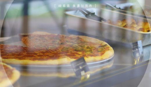 【美濃加茂市】CAFE&PIZZA DELTA 巨大ピザを味わう!ハンモック・ピクニック・テイクアウトinリバーポートパーク
