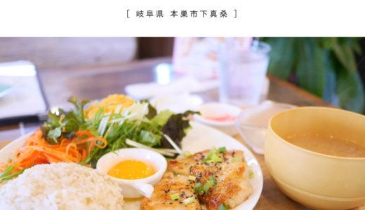 【本巣市】cafe haifu(はいふう)自家製酵母パンとグルテンフリーランチのお店!米粉のケーキが美味しい♪