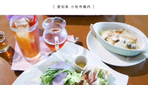【小牧市】Tea house Sima さすが紅茶専門店!メニュー豊富・丁寧な説明・確かな味!ランチにもおやつにも