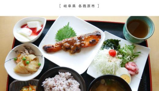 【各務原市】ドクターズレストランGA楽・管理栄養士がプロデュース!健康志向な日替わりランチ780円!