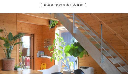 【各務原市】カフェ楓・ご夫婦が営む木のぬくもりたっぷりナチュラルカントリーカフェでモーニング