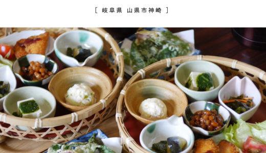 【山県市】舟伏の里へ おんせぇよぉ~ 学校がレストラン!?懐かしい場所で食べるランチが魅力