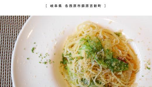 【各務原市】Cafe&Dining gatto(ガット)パスタランチが1100円リーズナブル!主婦が集う人気イタリアン